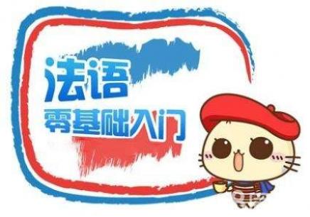 亚博体育免费下载法语官方网学习宁波