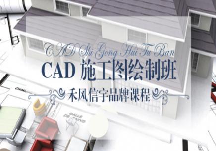沈阳CAD培训,沈阳cad软件学习,沈阳cad软件实战培训