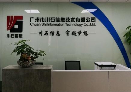广州测试工程师培训机构