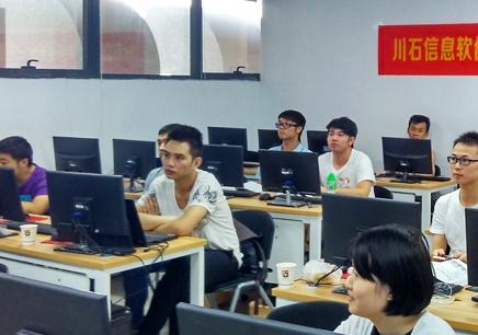 广州软件测试培训机构