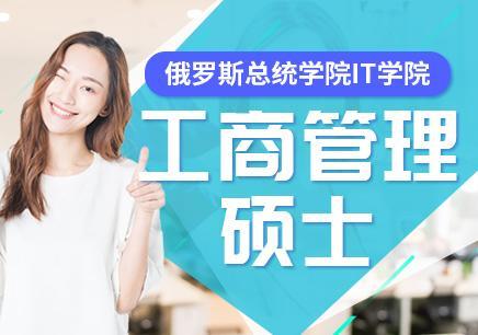 南京2019研究生院校招生简章