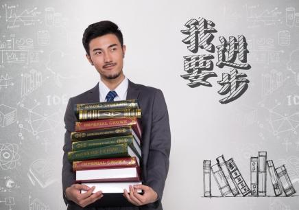福州成人英语培训课程