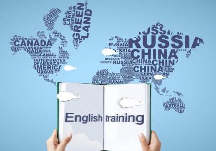 杭州雅思词汇、语法、口语班