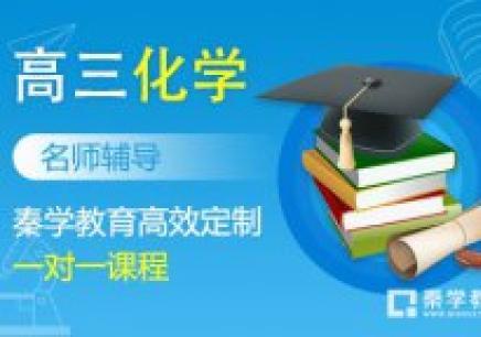 南宁秦学教育_秦学网站
