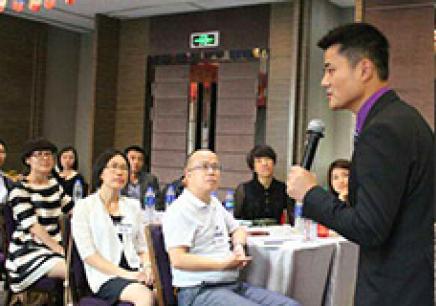 上海《智慧父母》培训课程