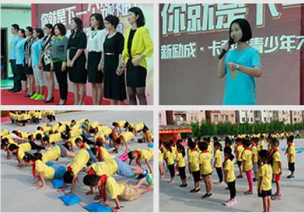 上海《青少年特训营》课程辅导班