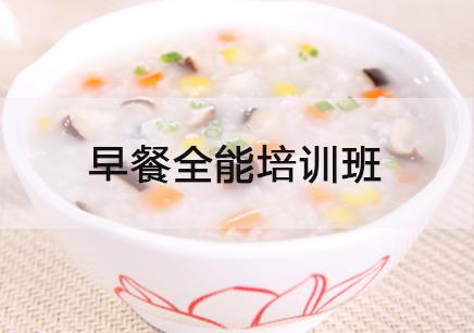 秦皇岛山海关区早餐粥技术培训班