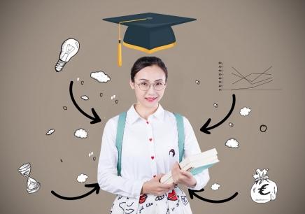 南京鸿建教育学历提升培训