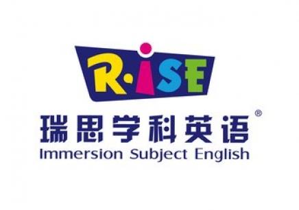 成都少儿英语培训-成都瑞思学科英语