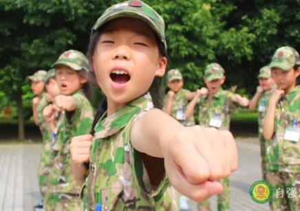 郑州暑期夏令营培训时间