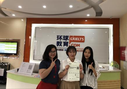 柳州的环球雅思英语培训班