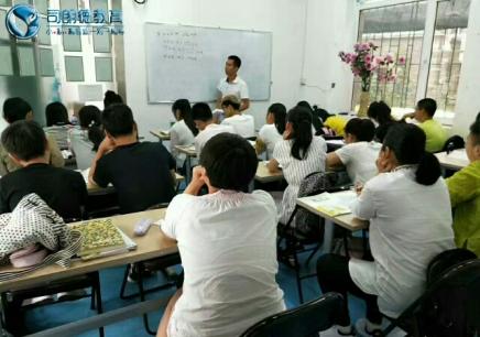 沈阳初一英语补习班,沈阳初中生英语辅导机构,和平区初一英语辅导班