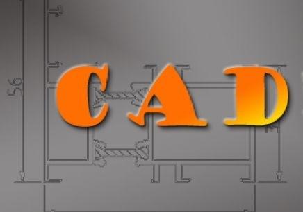 贵阳计算机cad培训-贵阳天琥CAD培训