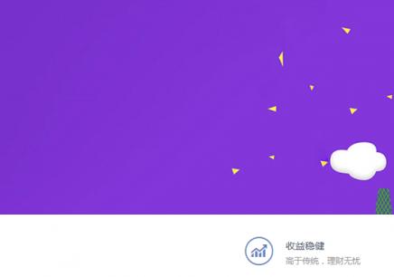 深圳JavaEE培训课程内容