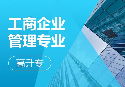 深圳宝安专科培训机构
