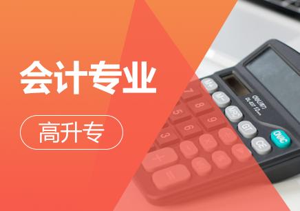 深圳高升专文凭成人高考
