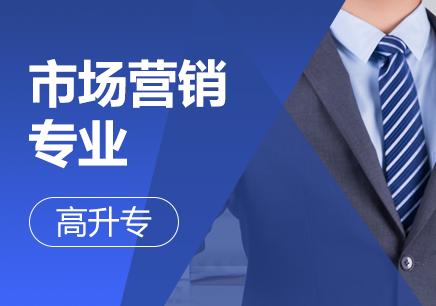 深圳福田大专培训机构
