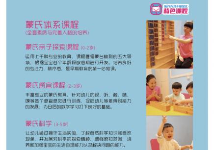 深圳儿童基础提升