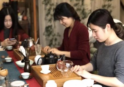 苏州哪家有初级茶艺师培训班