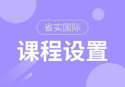 广州市国际班学费一年多少