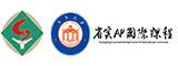 广东省实国际学校