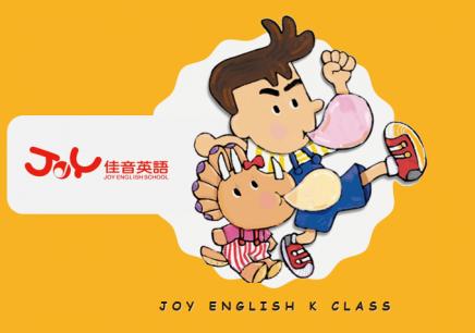 苏州幼儿英语班