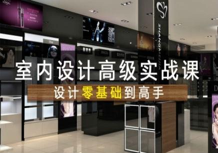 重庆室内设计培训学校