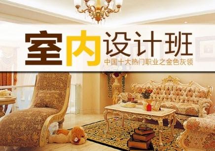 重庆推荐几家室内设计培训机构