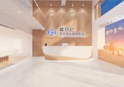 广州室内设计专业人才培训班