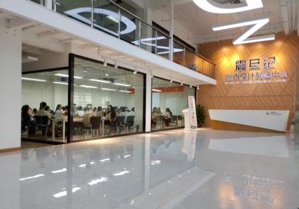 广州室内设计培训精英班