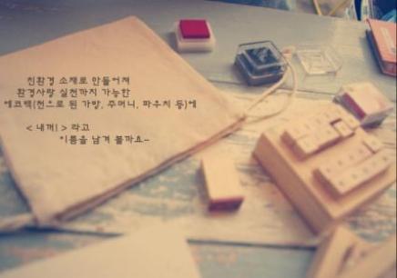 杭州哪里有韩语暑假培训班