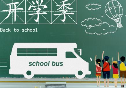 佛山国际学校高中部
