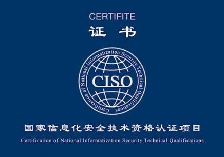 苏州Oracle认证培训课程
