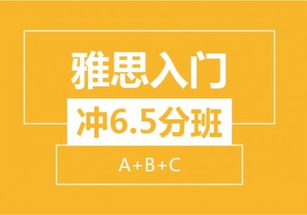 太原澳门金沙网上娱乐培训学校机构推荐