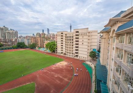 广州市第六中学国际部招生录取