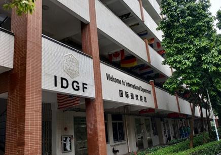 广州大学附属中学国际部课程体系