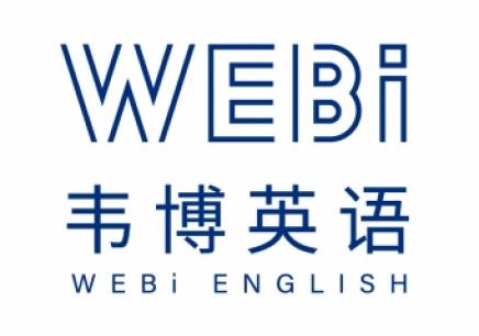 武漢成人英語教育