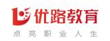 武汉优路天琴培训学校