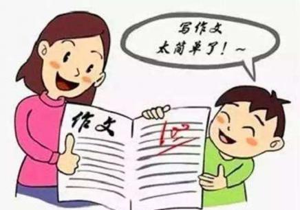 石家庄四年级语文课外辅导