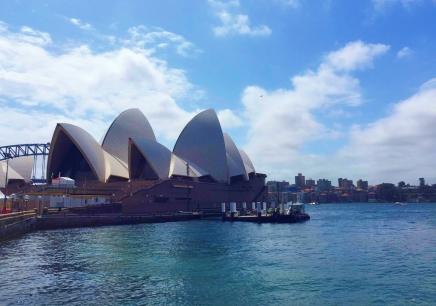 华东理工大学和澳大利亚堪培拉大学MBA