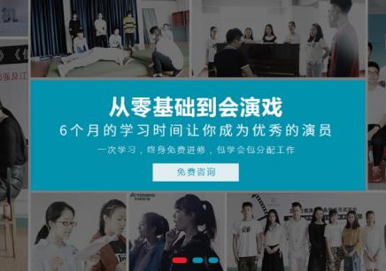 深圳专业演员培训机构
