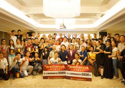 上海演员专业辅导班