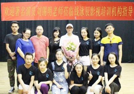 上海演员新秀培训学校