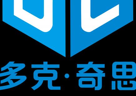深圳情商培训班