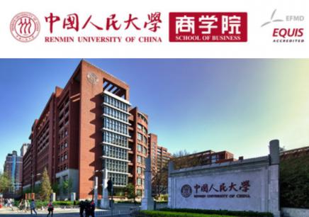 中国人民大学商学院CEO课程招生简章