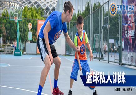 广州篮球一对一培训