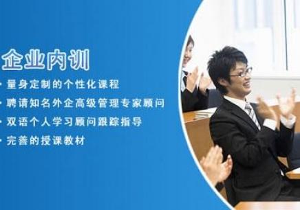 沈阳企业培训,沈阳企业内训,沈阳企业培训机构