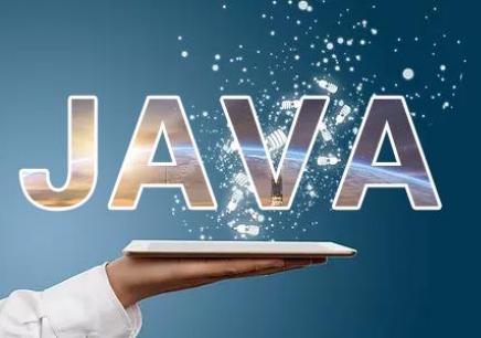 沈陽JAVA程序員培訓,在沈陽學java好找工作嗎,沈陽java培訓