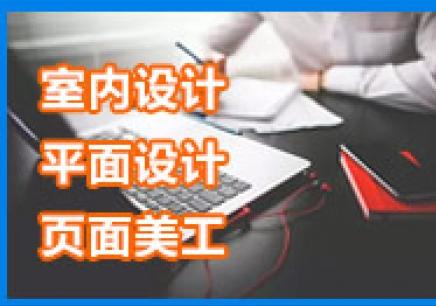 厦门UI设计培训机构