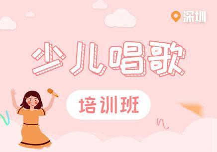 深圳零基础学唱歌